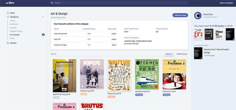 """Libre"" Web App Template"