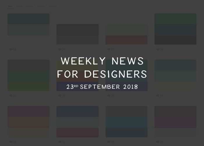 Weekly News for Designers № 455