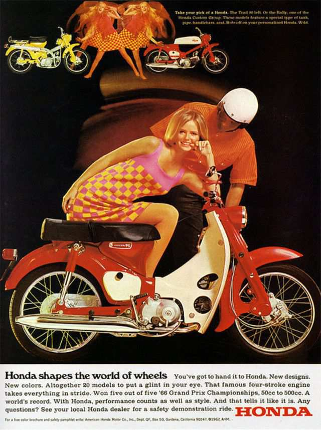 vintage poster advertisment design Honda