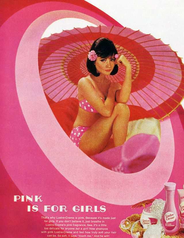 vintage poster advertisment design