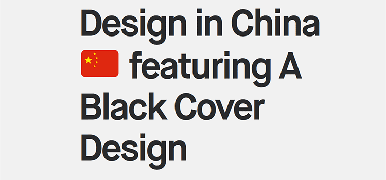 Design in China