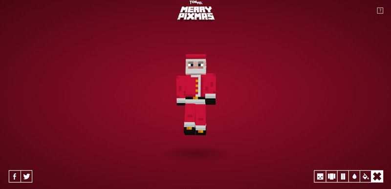 Merry Pixmas