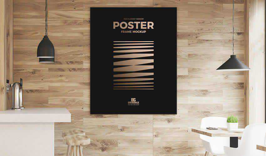 Free Wooden Wall frame photoshop PSD poster mockup template editable flyer