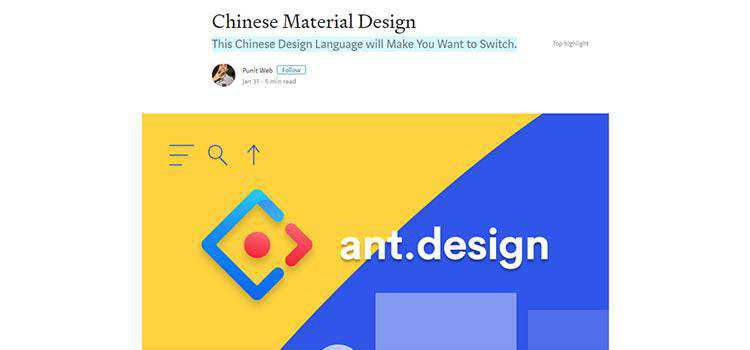 Chinese Material Design