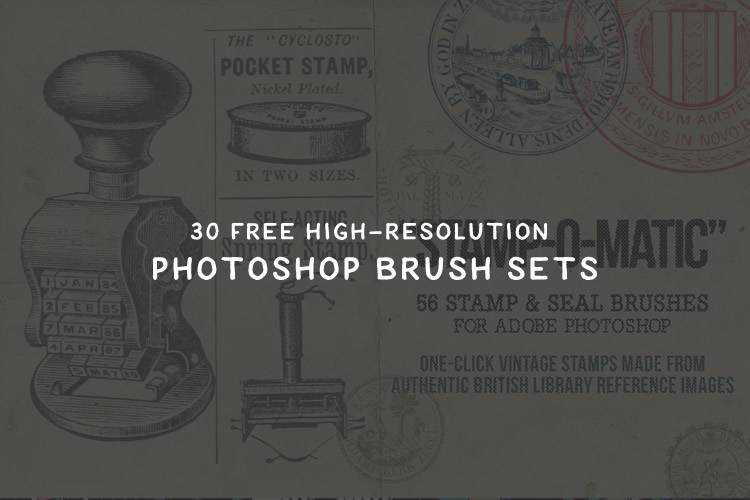 30 Free High-Resolution Photoshop Brush Sets