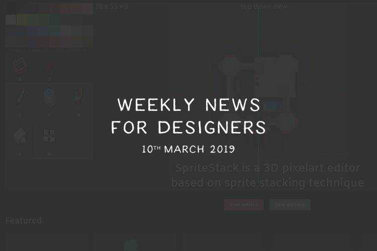 Weekly News for Designers № 478 - Laws of UX, Startup Calculator, Super Basic Icons, CSS Fragmentation