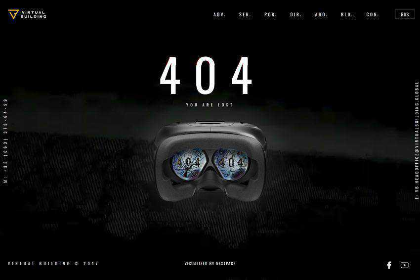 Virtual Reality 404 page not found web design inspiration