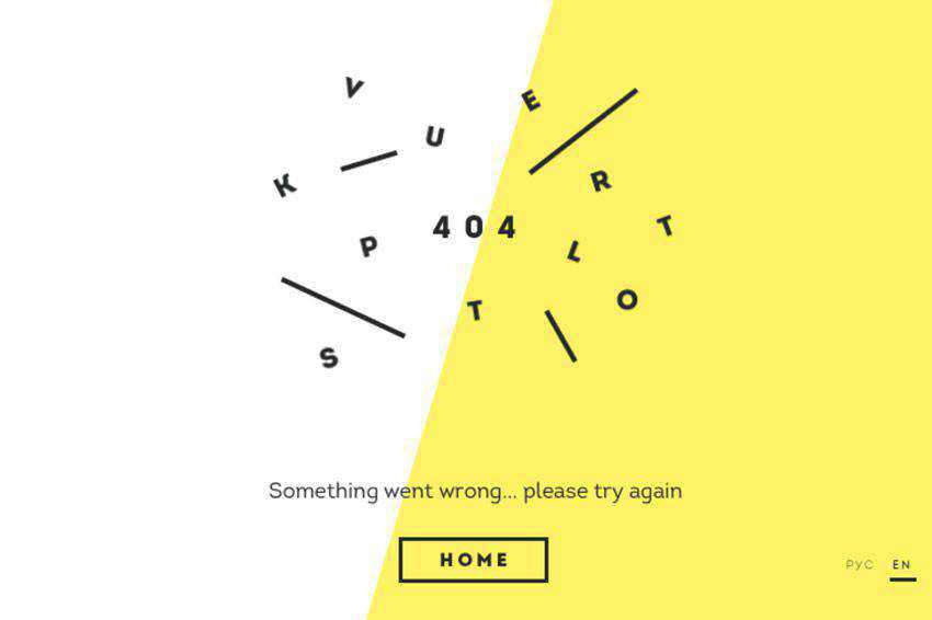 Break Apart Text 404 page not found web design inspiration