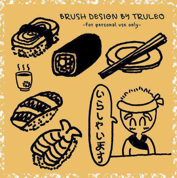 Photoshop Sushi Doodle Photoshop Brush scribble doodle