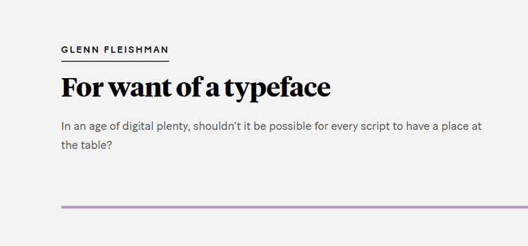 For want of a typeface