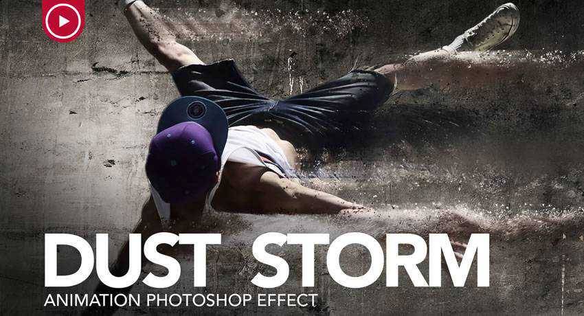 Dust Storm Animation special effects free photoshop actions