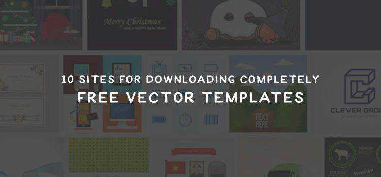 10 Fantastic Sites for Downloading Free Vector Templates