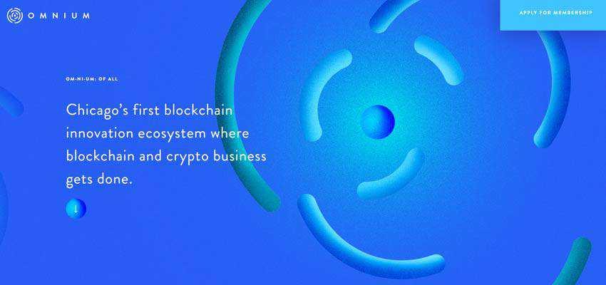 Omnium Blockchain