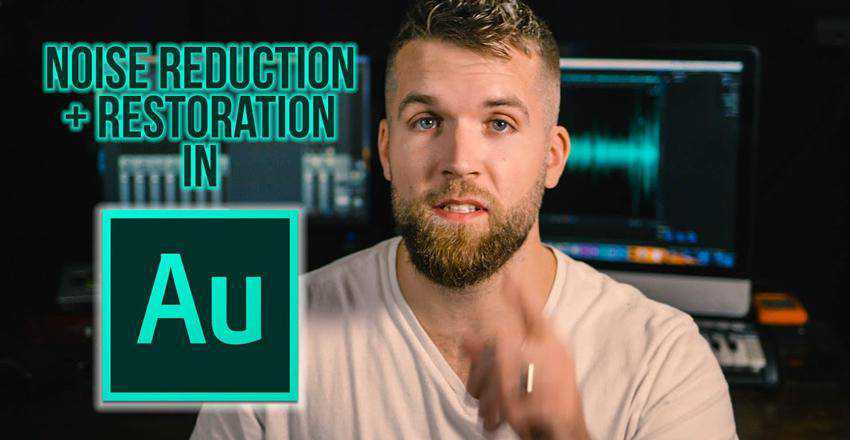 Noise Reduction Restoration in Adobe Audition
