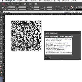 QR Code Maker Pro adobe indesign plugin
