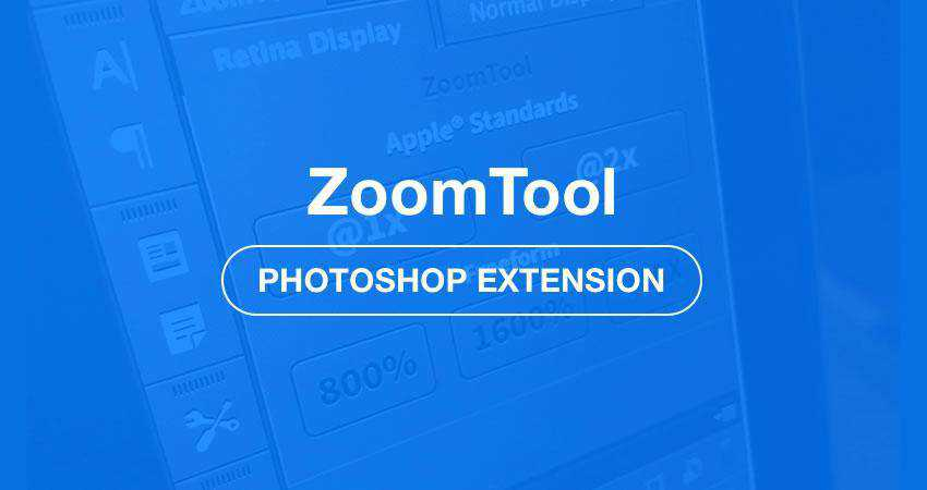 Zoom Tool Plugin Extension