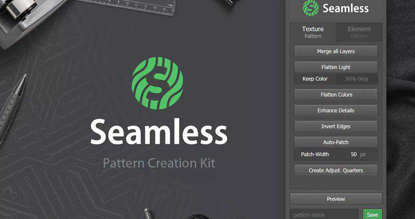 Seamless Pattern Creation Kit Plugin Extension