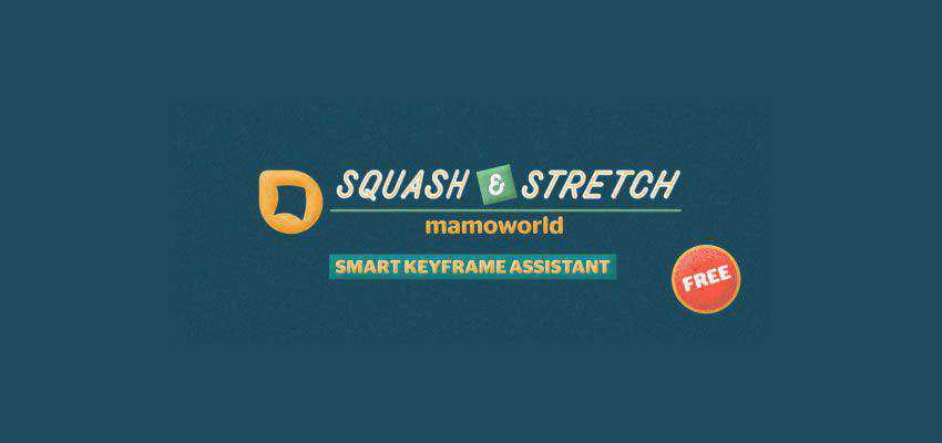 Squash Stretch Preset