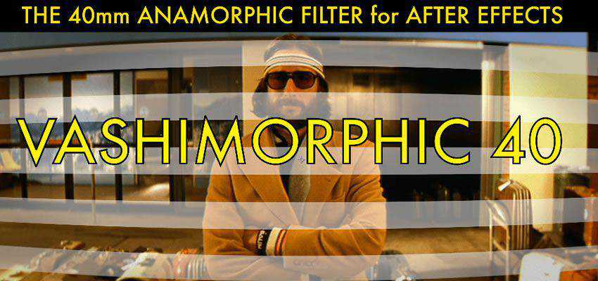 Free Anamorphic After Effects Plugin