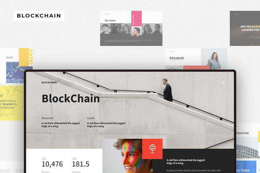 Blockchain - free keynote presentation template