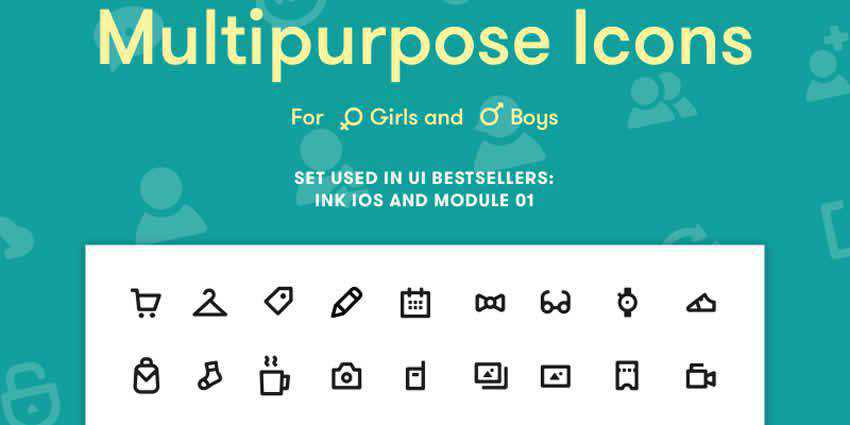 Cute Multipurpose Icons