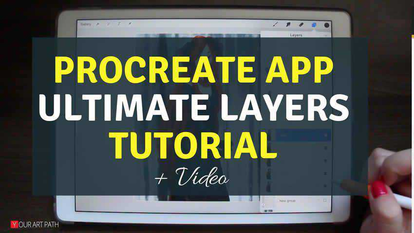 Procreate Layers Tutorial