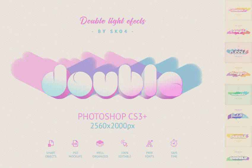 Double Light Photoshop Text Effects