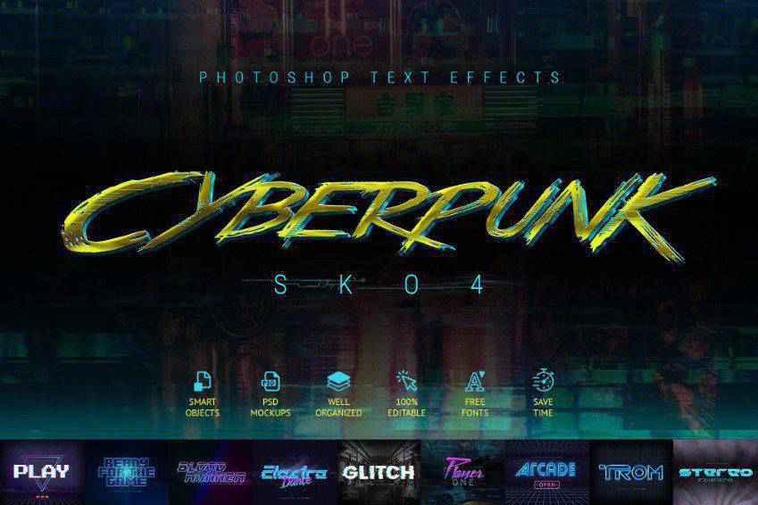 Cyberpunk 80s Retro Text Effects