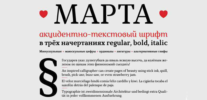Marta free clean font typeface