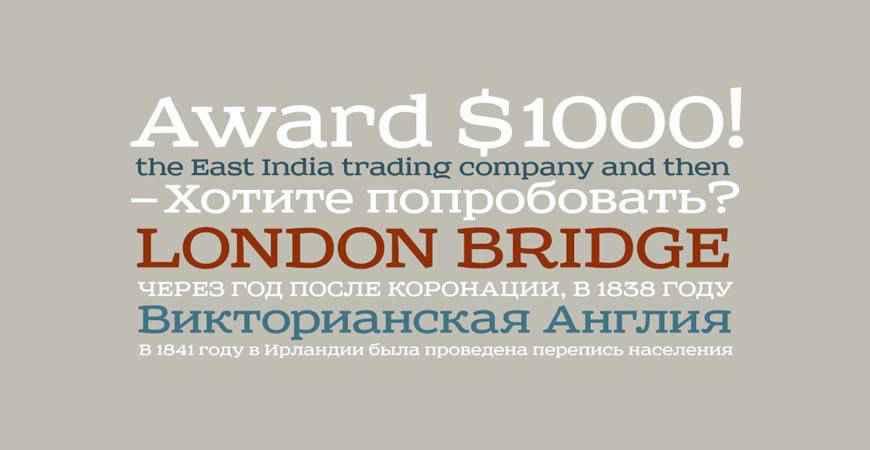 Sreda free title headline typography font typeface