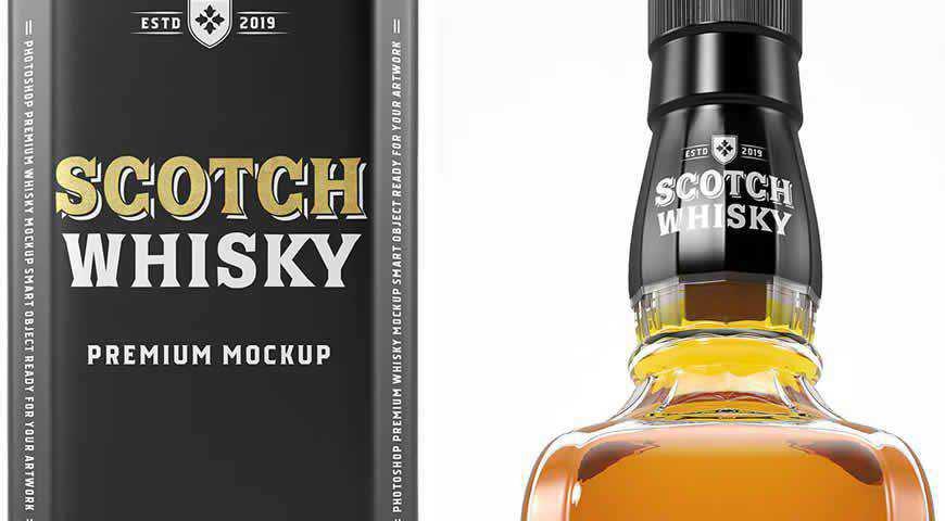 hisky Bottle Photoshop PSD Mockup Template