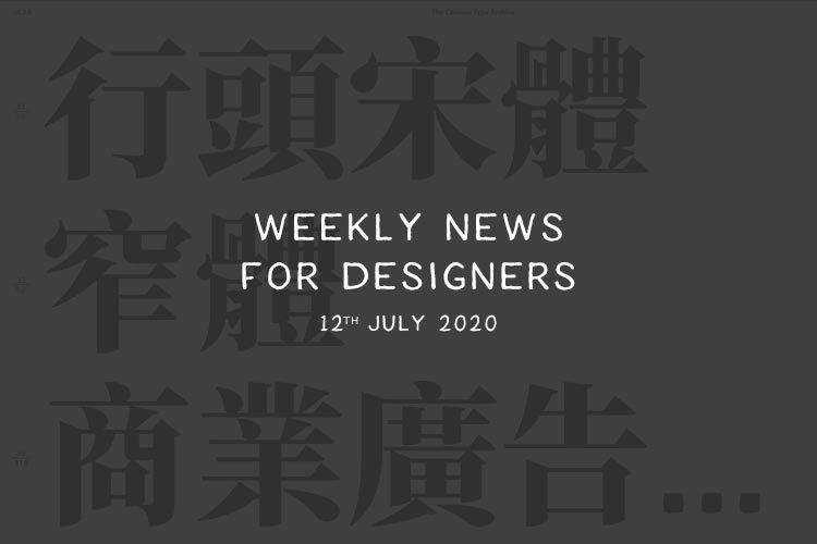 Weekly News for Designers № 548