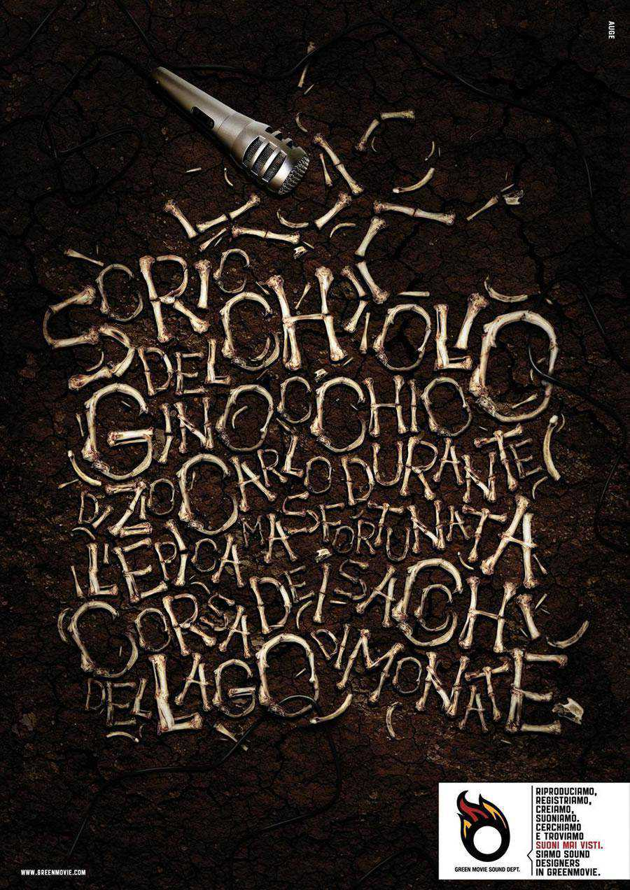 The GreenMovie Sound Dept Watch the sound, 2 inspirational typography print ads
