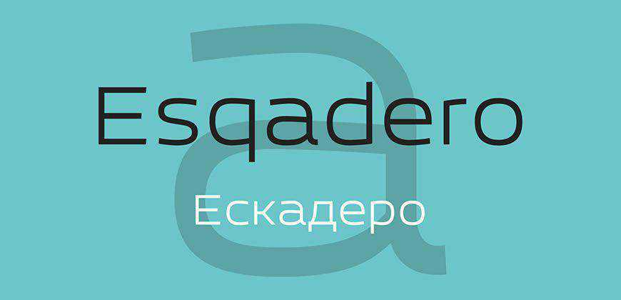 Esqadero FF CY free clean font typeface