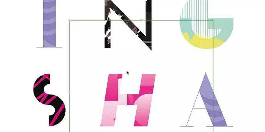 Distorted Typography Photoshop Photoshop Tutorial