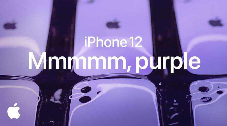 iphone marketing ad purple 12 usp