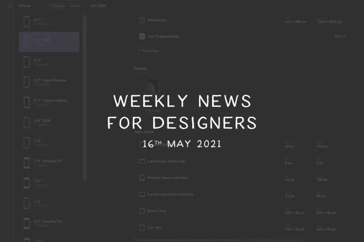 Weekly News for Designers № 592