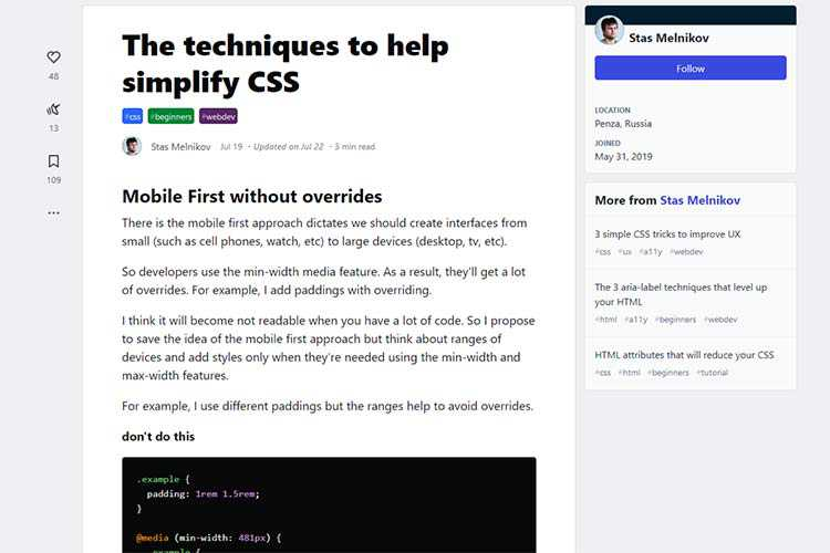 Example from: The techniques to help simplify CSS